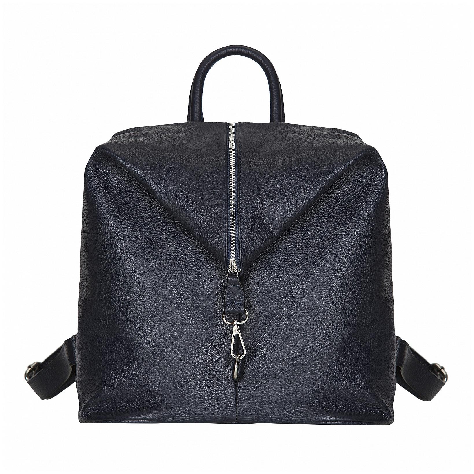ESTELLE Dámský kožený batoh 1252 tmavě modrý